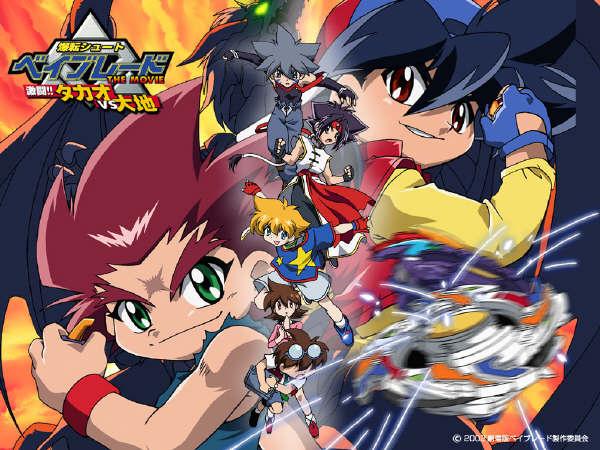 Otaku Gallery / Anime e Manga / Bey Blade / Wallpapers / 012.jpg